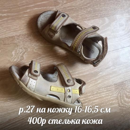 Фирма том.м