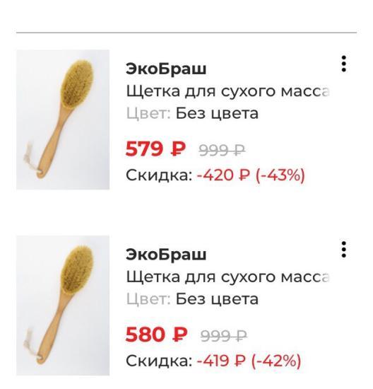 http://www.ennergiia.com По промокоду