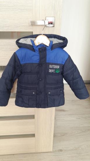 Куртка демисезонная на холодную