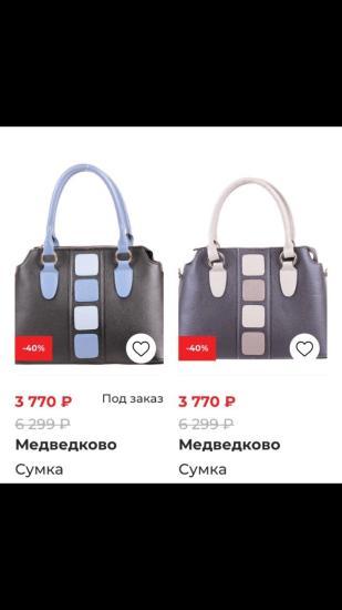 Таких цен ещё не было))) Вводите