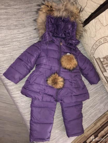 Зимний костюм, размер 92. Примерные