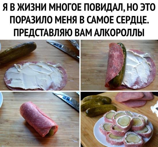 Все гениальное - просто!)))