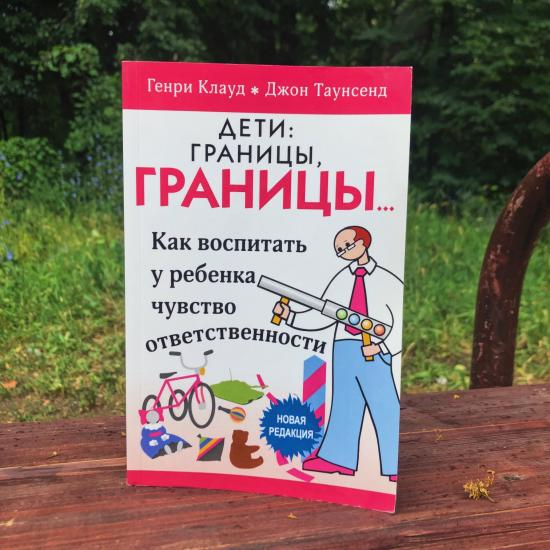 В этой книге ответы на все вопросы,