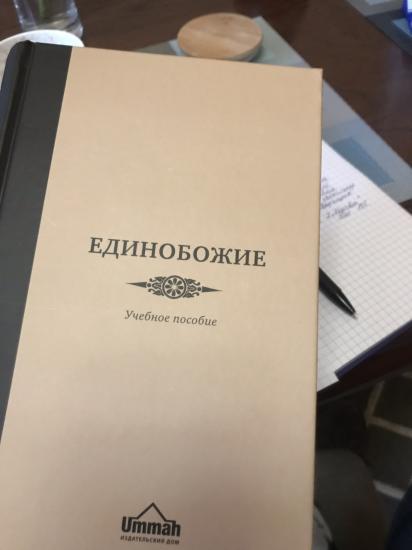 Для ищущих знания ,книга МашаАллагь..