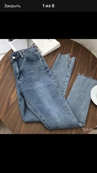 Продаю новые джинсы на стройную