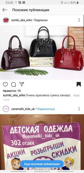 Девочки Астана! Подскажите пожалуйста