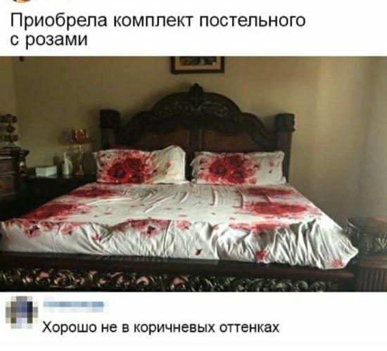 Юмор.)
