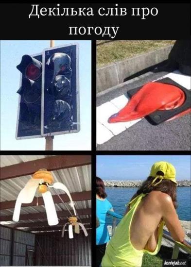 Не люблю жару!!! Хочу тёплую весну!!!
