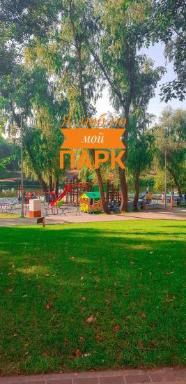 Лучший парк на Троещине.   Я люблю