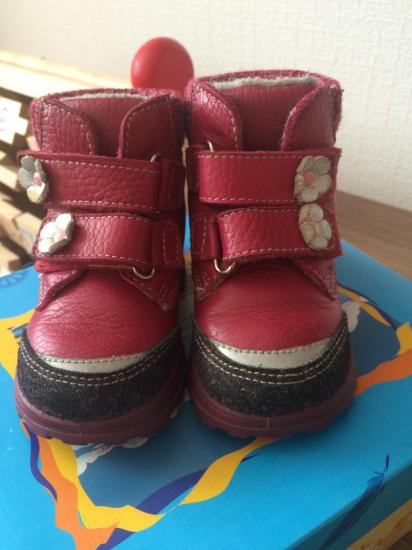 Осенние ботиночки Катофей на девочку.
