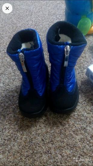Продаются НОВЫЕ ботинки Аляска