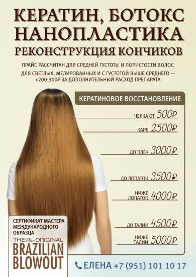 Девочки,-30% от прайса♨️