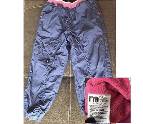 Продам утеплённые штаны. 15 руб