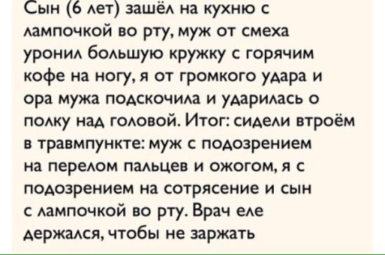 Юмора в ленту)))