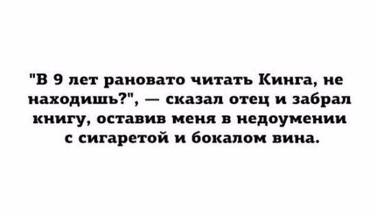 #радисмеха 😄