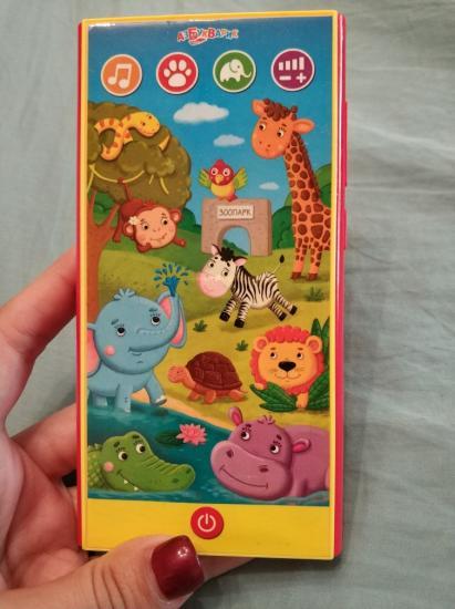 Телефон Азбукварик  с животными