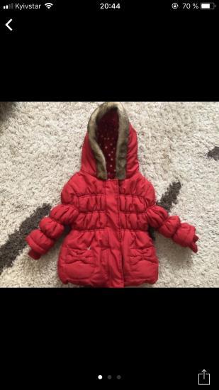 Куртка джордж 120 грн