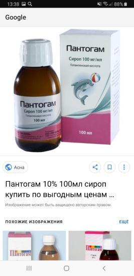 Привет. Кому назначали этот препарат?