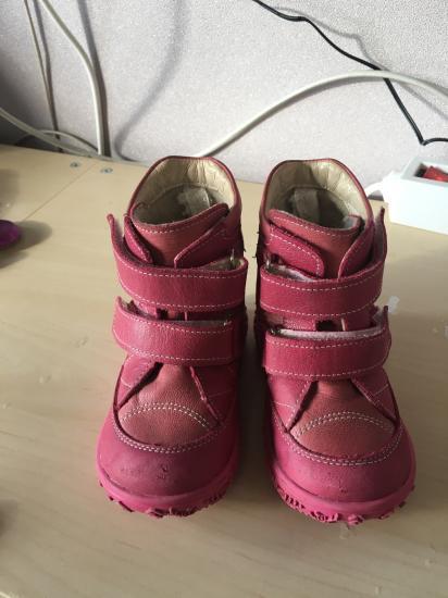 Демисезонные ботиночки в хорошем