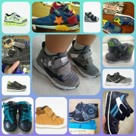 Обувь для сада от 800р. Все Новое!Есть