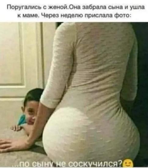 #совет🤣