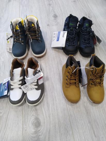 Взуття на хлопчика все нове, Німеччина,