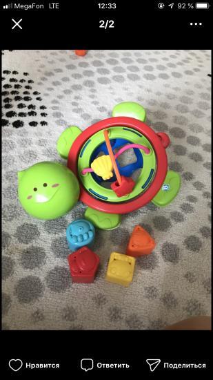 150₽  Игрушка-сортер  Плавает в