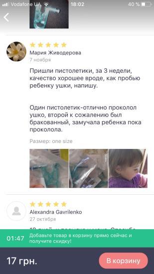 Встретила сегодня такой отзыв)))А