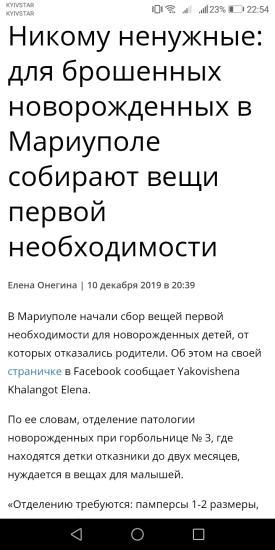https://m.facebook.com/yakovishena.elena  Может