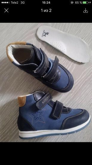 Девочки пристраиваю новые ботиночки