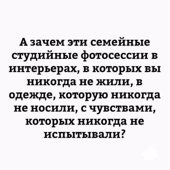 Кстати хороший вопрос )))