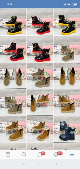 Детская обувь Люкс от 1900 руб https://vk.com/album-170495651_266731377  Доставка