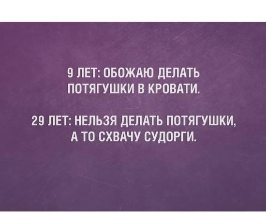 Кто страдает со мной?))😂😂😂 Девочки,