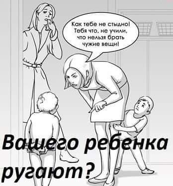 Детский невролог Александр Мирошников ЕСЛИ