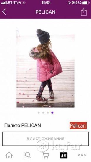 Пальто Pelican отличном состоянии