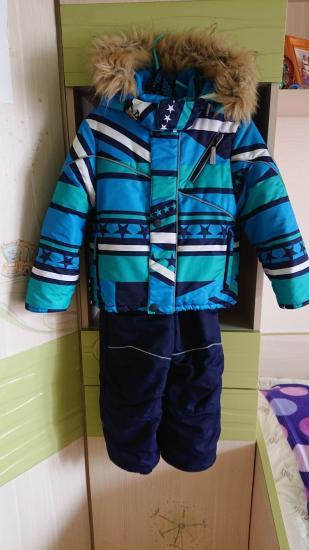 Продам костюм зимний для мальчика,