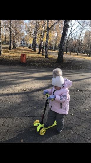 Штаны шалуны зима 86-92р