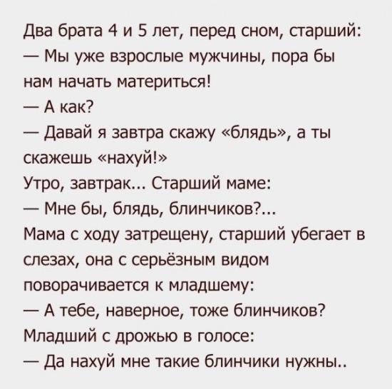 Для 4х и 5и лет рановато, но смешно))))