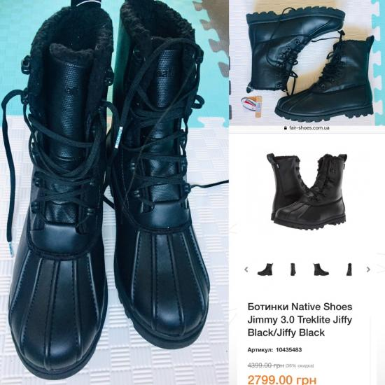 Очень крутые мужские зимние ботинки