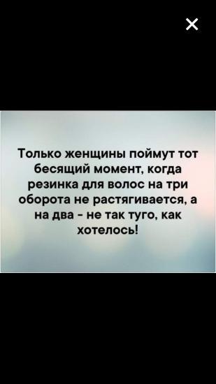 Кто узнал себя?🤣🤣🤣🤣