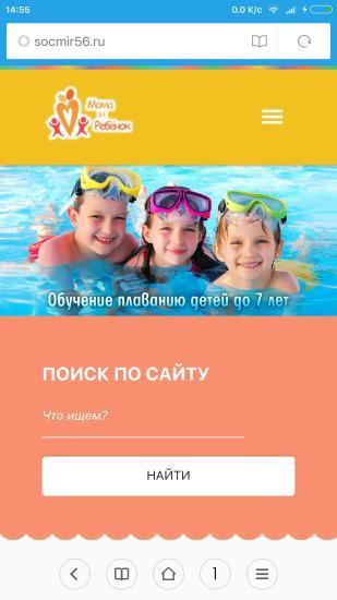 Мамы,кто водит детей в бассейн