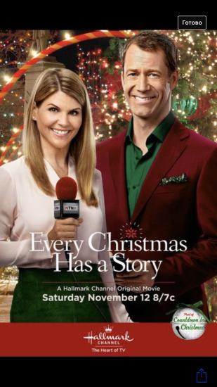 Вернуть Рождество 2016 США  Настолько