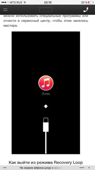 Что можно сделать с телефоном 😂😂😂😩
