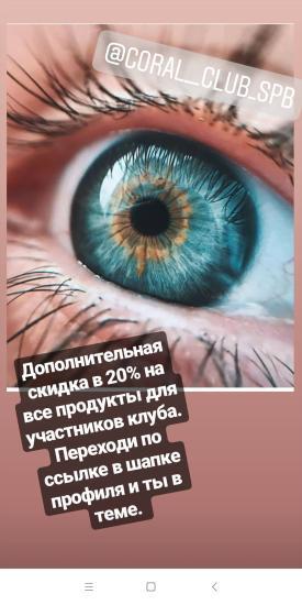https://www.instagram.com/invites/contact/?i=n46yo393vzzq&utm_content=2jznx19