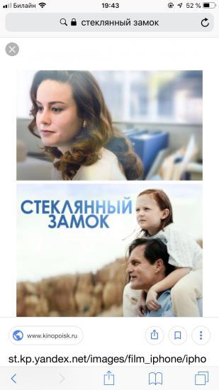 Мне понравился фильм 👍🏻
