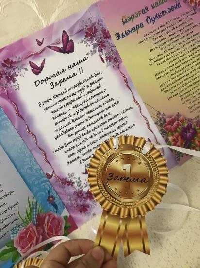 Дипломы и медали 🌹🌹 Дипломы -150₽