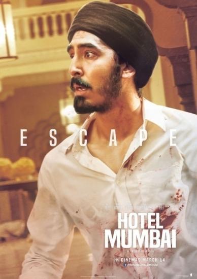 Отель Мумбаи: Противостояние (2019) жанр