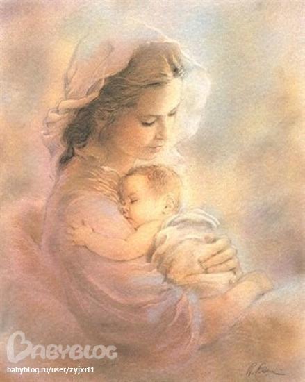 """""""В глазах ребенка мать-Бог."""" Мне"""