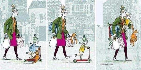 Просто звичайна прогулянка мами