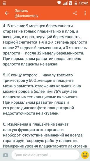 4й пункт это просто бомба))))